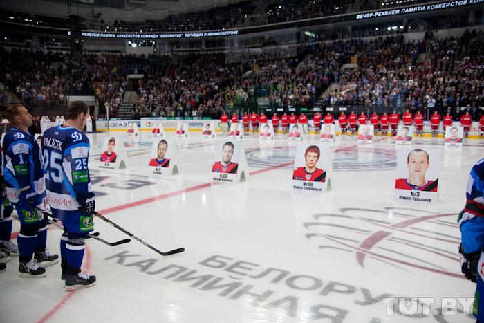 Матч в Минске так и не не был сыгран...
