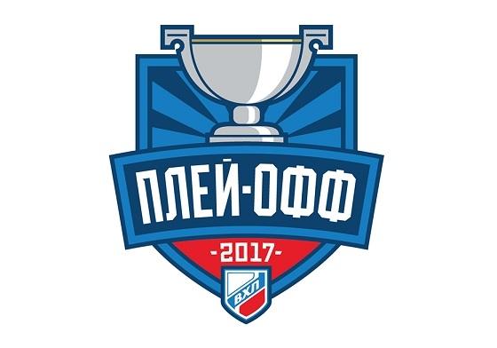 logo_playoffs
